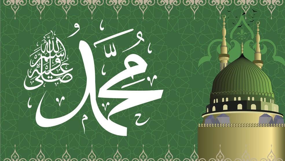 Makna & Hikmah Maulid Nabi Muhammad SAW Bagi Umat Muslim Dunia